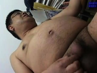 asian Daddy screaming makeout